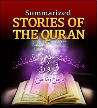 Quran Sum